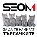 SEO оптимизация за търсачки, реклама, маркетинг и мониторинг в интернет, управление на репутацията онлайн